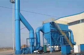水泥厂及电厂除尘